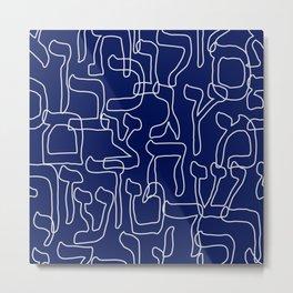 Hebrew Alphabet Seamless Pattern Metal Print