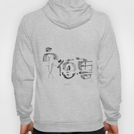 Name: Andrew. Free hand writing in Chinese Calligraphy Hoody