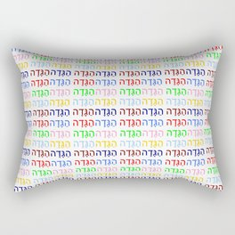 haggadah -הַגָּדָה Rectangular Pillow