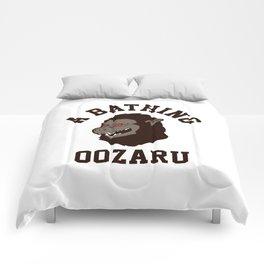 A Bathing Oozaru Comforters