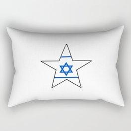 flag of israel 10-יִשְׂרָאֵל ,israeli,Herzl,Jerusalem,Hebrew,Judaism,jew,David,Salomon. Rectangular Pillow