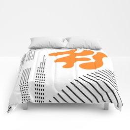 MidMod Future Comforters