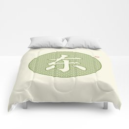 Chinese Character East / Dong Comforters