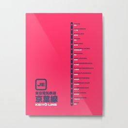 Keiyo Line Tokyo Train Station List Map - Red Metal Print