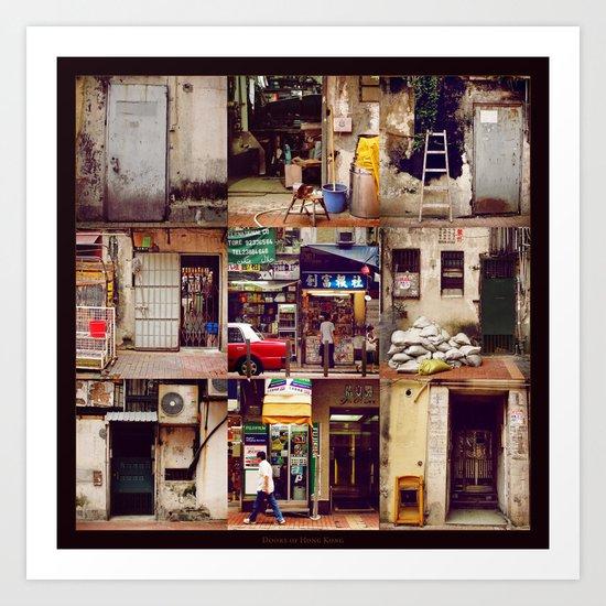 Doors of Hong Kong Art Print