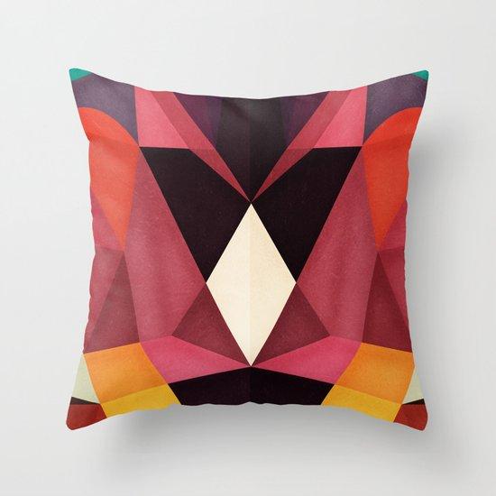 Ciresa  Throw Pillow