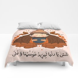 coffee gril spring Comforters