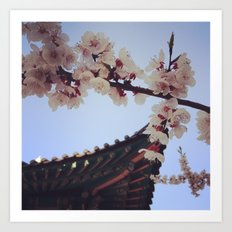 Cherry Blossoms and the Great Bell of Bosingak 2 Art Print