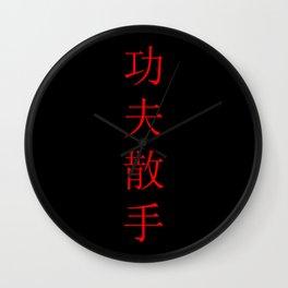 Kung Fu San Soo Red and Black Chinese Characters Wall Clock