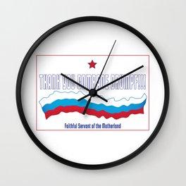 Thank You Comrade Drumpf Wall Clock