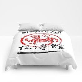 Shotokan Karate Tiger Comforters