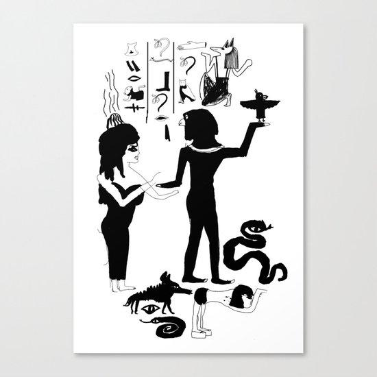 Egyptian Canvas Print