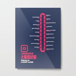 Osaka Loop Line Train Station List Map - Navy Metal Print