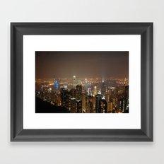 Vertical Horizon Framed Art Print