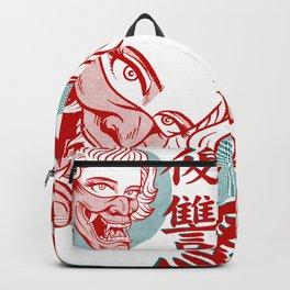 Venganza Backpack