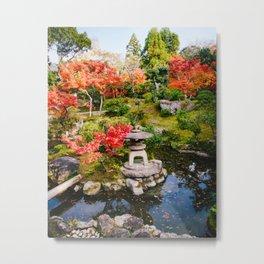 Yoshiki-en Japanese Garden Fine Art Print Metal Print