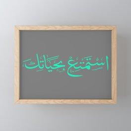 Enjoy your Life in Arabic Framed Mini Art Print