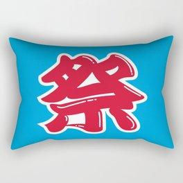 Matsuri Japan Rectangular Pillow