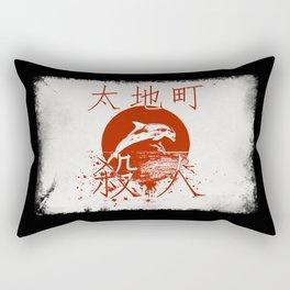 Taiji Murder Rectangular Pillow