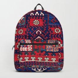 Karakecili Bergama Northwest Anatolian Rug Print Backpack