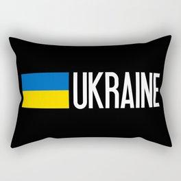 Ukraine: Ukrainian Flag & Ukraine Rectangular Pillow