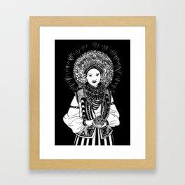 "Inktober, Day 22 ""Expensive"" #inktober #inktober2018 Framed Art Print"
