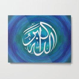 Islamic Calligraphy - Allah is Greatest Metal Print