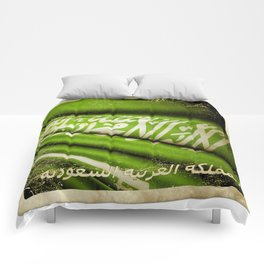 Grunge sticker of Kingdom of Saudi Arabia flag Comforters