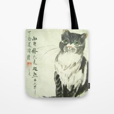enlightment Tote Bag