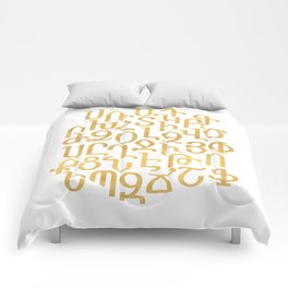 ARMENIAN ALPHABET MIXED - Gold and White Comforters