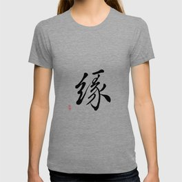 Serendipity——緣— T-shirt