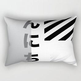 Japan // 2 Rectangular Pillow
