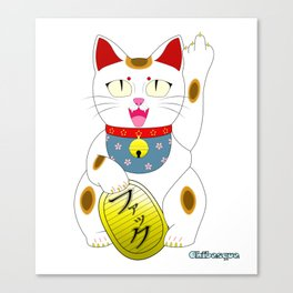Flippy Cat Canvas Print