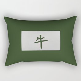 Chinese zodiac sign Ox green Rectangular Pillow