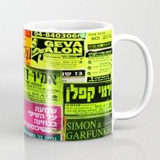 Urban Talk Mug