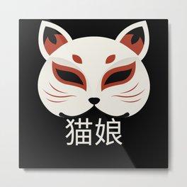 Neko Girl - Cat Mask Metal Print