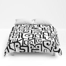 Bengali Alphabets Comforters