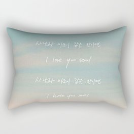 Seoul - RM Mono Rectangular Pillow