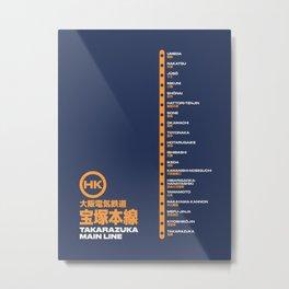 Takarazuka Line Osaka Train Station List Map - Navy Metal Print