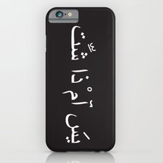 Yes i'm the shit Slim Case iPhone 6