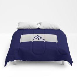 Chinese zodiac sign Rabbit blue Comforters