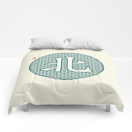 Chinese Character North / Bei Comforters