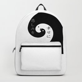 悲しみを幸せに・・・ (Turn sadness into happiness...) Backpack