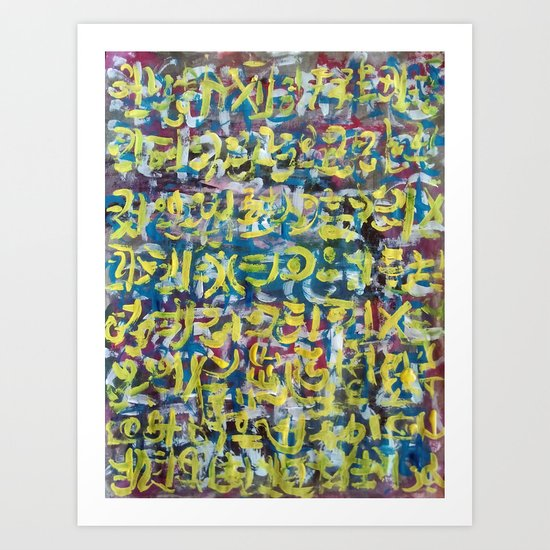 GLYPHS OF XANADU8 Art Print