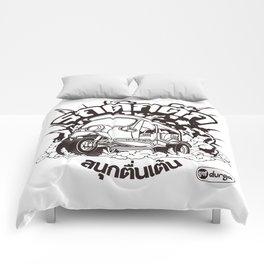 Tuk Tuk Explosion Comforters