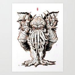 Even death Art Print