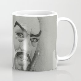 Ming Coffee Mug