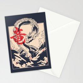 Japanese Sea Dragon Stationery Cards
