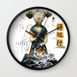Float Wall Clock