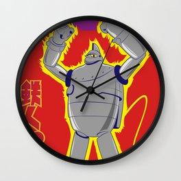Gigantor Wall Clock